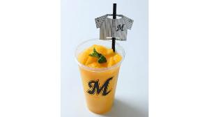 藤原恭大外野手がプロデュースした「恭大のオレンジモクテル」=球団提供