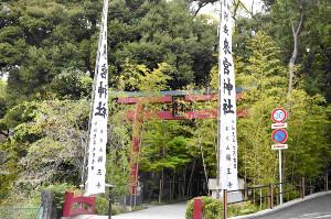 橋田壽賀子さんが生前よく訪れていたという熱海市の来宮神社