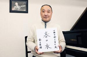 ピアニストの藤田雅さん