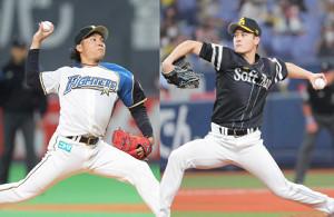 日本ハム・伊藤大海(左)とソフトバンク・笠谷俊介