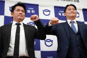 会見に出席した(左から)全日本フリースタイルBMX連盟の出口理事長と橋本正裕・境町長