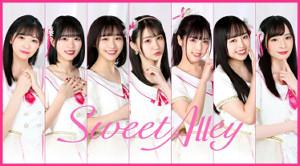 Sweet Alley