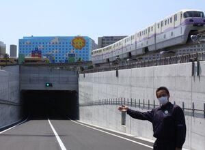 完成したトンネル道路。背景に「東京ディズニーリゾート・トイ・ストーリーホテル」が見える