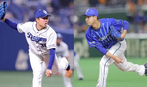 中日・松葉貴大(左)とDeNA・平良拳太郎