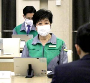都庁でモニタリング会議を行う小池百合子知事