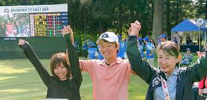 19年5月、ダイヤモンドカップで念願の初優勝を果たした浅地洋佑(中央)