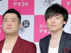 和牛の水田信二(左)と川西賢志郎