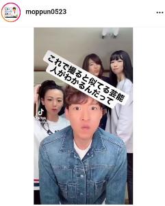 元木敦士のインスタグラム(@moppun0523)より