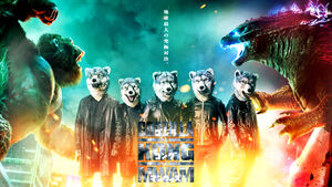 映画「ゴジラvsコング」の日本版主題歌「INTO THE DEEP」を歌うMAN WITH A MISSION。(C)2021 WARNER BROTHERS ENTERTAINMENT INC.#LEGENDARY PICTURES PRODUCTIONS LLC