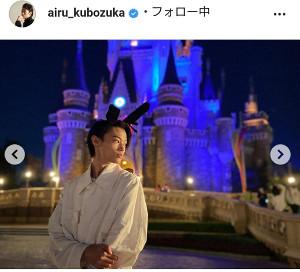 窪塚愛流のインスタグラム(@airu_kubozuka)より