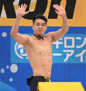 五輪代表に内定した水沼尚輝はスタンドに手を振る