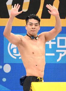 男子100mバタフライで優勝し、スタンドに向かって手を振る水沼尚輝