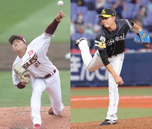 楽天・早川隆久(左)、ソフトバンク・松本裕樹