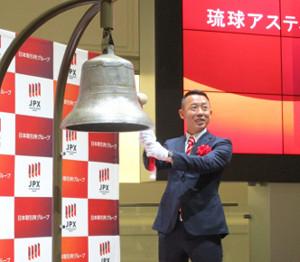 琉球アスティーダの早川周作代表
