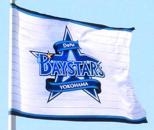DeNAの球団旗