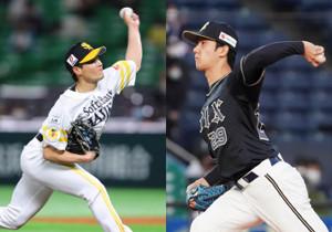 先発のソフトバンク・笠谷俊介(左)とオリックス・田嶋大樹