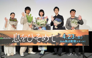 フォトセッションで手を振る(左から)蒔田彩珠、斉藤工、夏帆、萩原利久、中川龍太郎監督