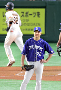7回2死、広岡大志に勝ち越しのソロ本塁打を浴びた先発の大野雄大はマウンド上に立ち尽くす(カメラ・泉 貫太)