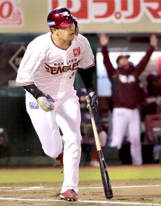 1回2死二塁、右中間に先制の適時二塁打を放つ浅村栄斗(カメラ・佐々木 清勝)