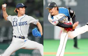先発の西武・今井(左)と日本ハム・伊藤