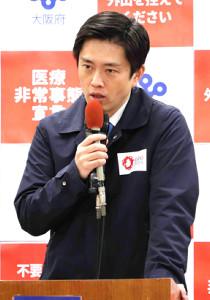 定例会見を行った吉村洋文大阪府知事
