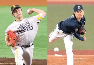 ソフトバンク先発・和田(左)とオリックス先発・山本