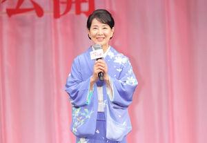 映画「いのちの停車場」完成披露試写会に登壇する吉永小百合