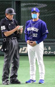 選手交代を告げる与田剛監督(右)