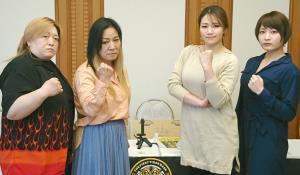 (左から)伊藤薫、ジャガー横田、雪妃真矢、安納サオリ