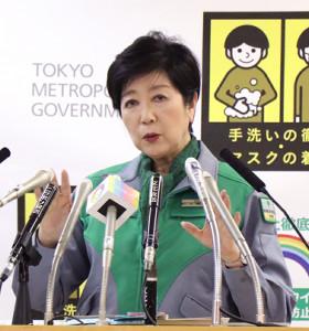 都庁で定例会見を行う小池百合子知事