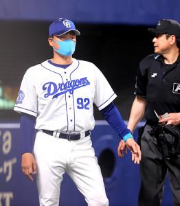 選手交代を告げる与田剛監督