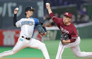 日本ハム・上沢直之(左)と楽天・田中将大