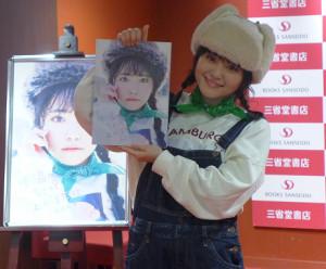 1st写真集の発売記念会発表会に出席した「虹のコンキスタドール」の岡田彩夢
