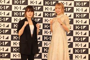 会見を行ったMIO(左)と菅原(C)K-1