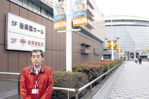 後楽園ホールのプロレス担当・岩澤利昭課長代理
