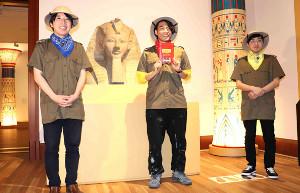 京都市京セラ美術館「古代エジプト展 天地創造の神話」の初日に駆け付けた「QuizKnock」の(左から)こうちゃん、伊沢拓司、林輝幸