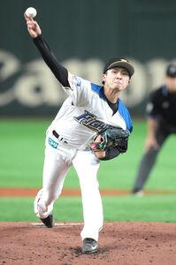 7回1失点で今季初勝利を挙げた上沢(カメラ・矢口 亨)