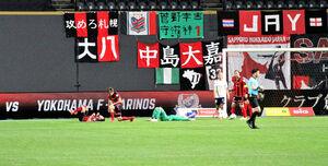 逆転負けにピッチに倒れ込む札幌の選手たち