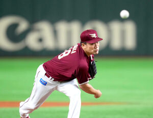 2722日ぶりの日本復帰登板も、5回3失点で連勝が止まった田中将