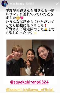 平野美宇のインスタグラム(@miu_hirano)より