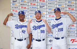 入団会見を行った中日の新外国人(左から)ランディ・ロサリオ、マイク・ガーバー、ルーク・ワカマツ