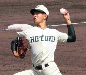 報徳学園の久野悠斗は5安打11奪三振無四死球で公式戦初完封