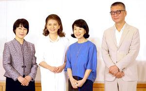 会見に出席した(右から)成島出監督、吉永小百合、南野陽子、原作者の南杏子さん