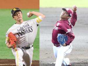 ソフトバンク・和田毅(左)と楽天・則本昂大