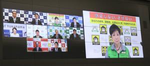 第79回九都県市首脳WEB会議が21日に行われ、東京都の小池百合子知事が都庁から参加した