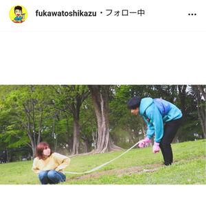 布川敏和のインスタグラム(@fukawatoshikazu)より