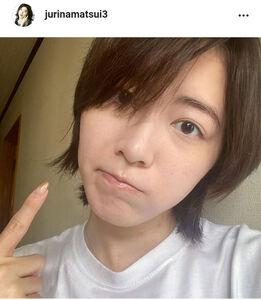 松井珠理奈「すっぴん×ショートヘア」披露「男前ですね」「リアル ...