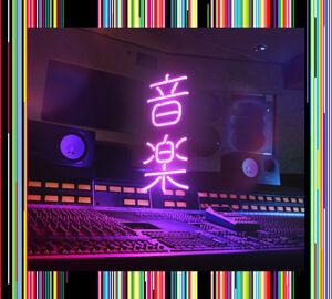 新アルバム「音楽」の初回生産限定盤ジャケット