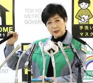 都庁で23日、定例会見を行う小池百合子知事