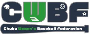 「中部女子硬式野球連盟」のロゴ